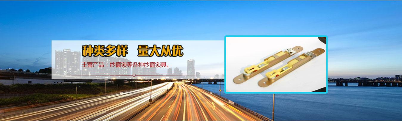 保山营销型网站建设推广